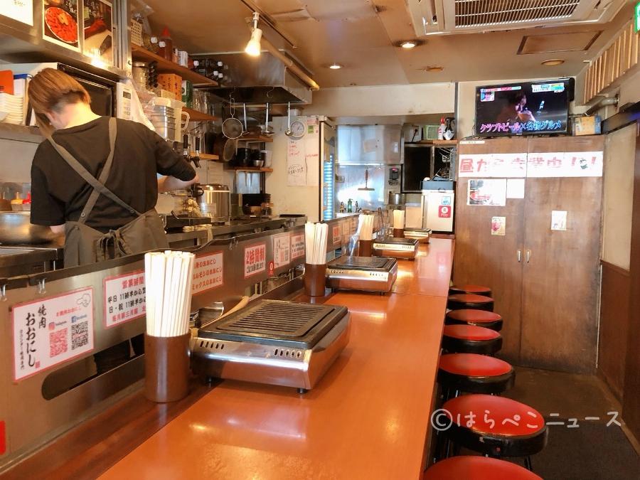 はらぺこニュース|【実食レポ】1人焼肉で極上厚切ハラミステーキ!恵比寿「おおにし」のカウンターでランチ焼肉を満喫!
