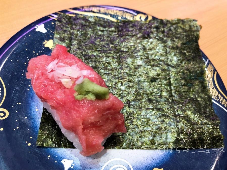 はらぺこニュース|【実食レポ】こぼれいくらに海水うに!川崎「二代目ぐるめ亭」でメガ盛り回転寿司を堪能!