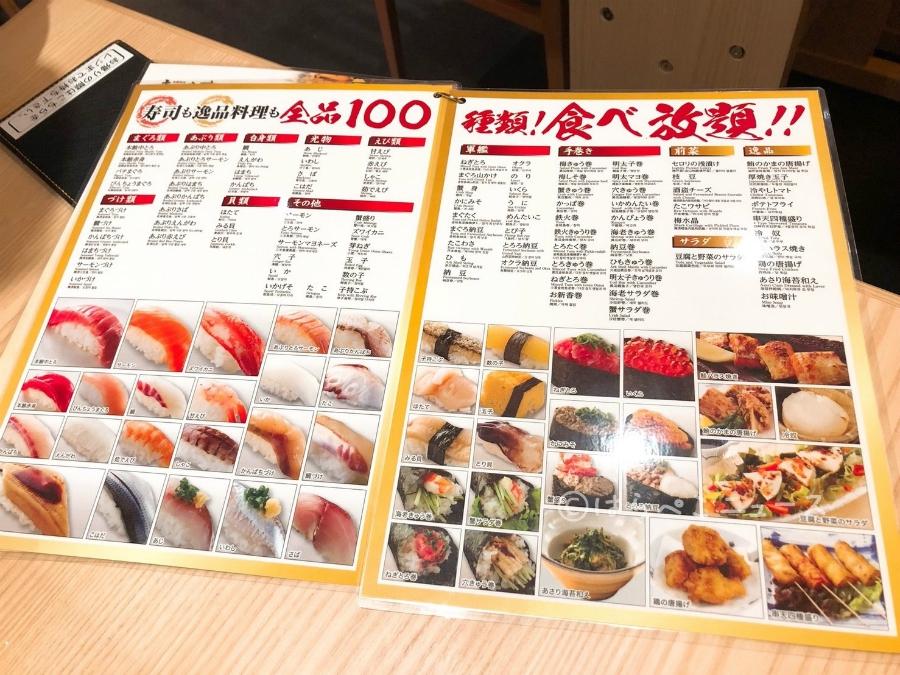 はらぺこニュース|【実食レポ】3480円で寿司食べ放題!新オープン「きずなすし 秋葉原店」で濃厚ウニと100種のメニューに挑戦!
