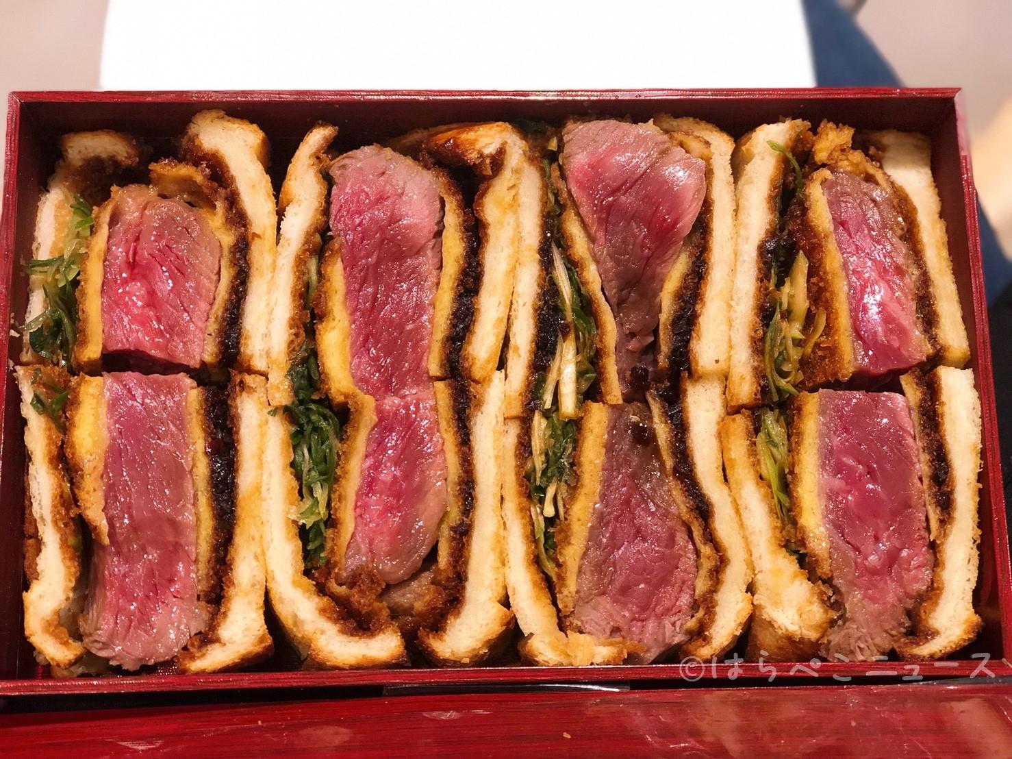 はらぺこニュース| 【実食レポ】黒毛和牛レアカツサンド!京都「肉匠 益市 GION」のお土産限定1日5食のメニュー!