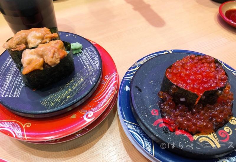 はらぺこニュース 【実食レポ】こぼれいくらに海水うに!川崎「二代目ぐるめ亭」でメガ盛り回転寿司を堪能!