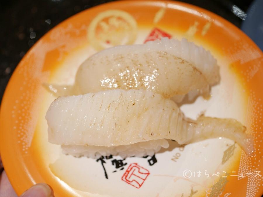 はらぺこニュース|【実食レポ】生きたままの殻付き雲丹!上野「金沢まいもん寿司」