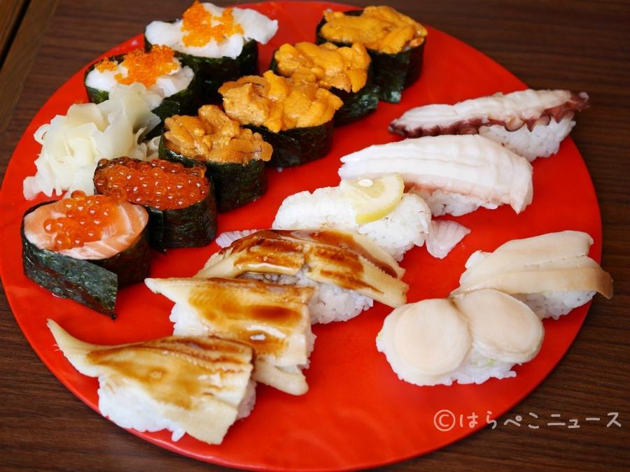 はらぺこニュース| 【実食レポ】2800円で天ぷら付の寿司食べ放題「うみめし アトレヴィ大塚店」