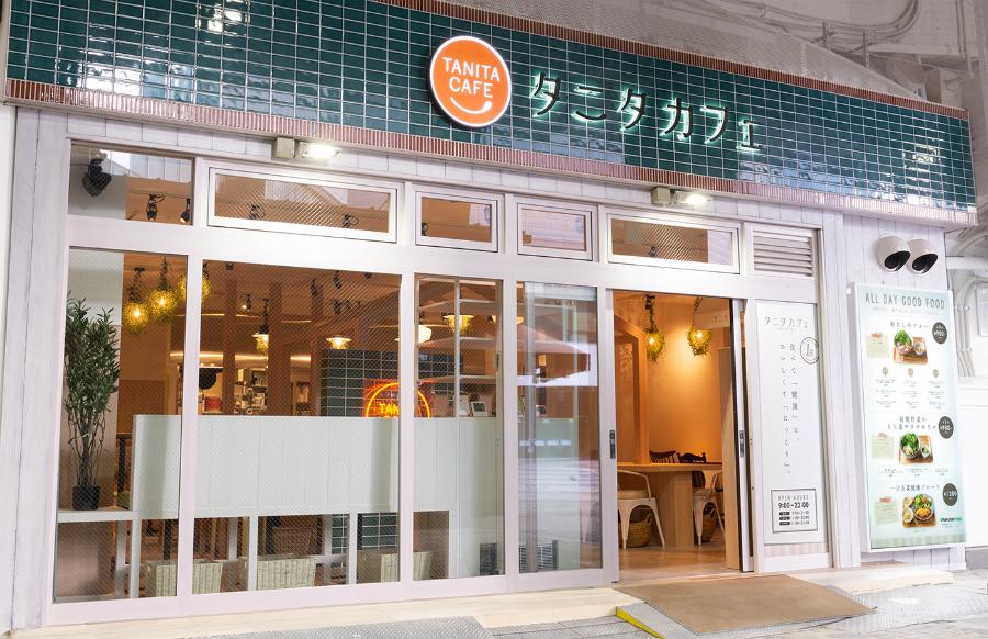 噛むスムージー「カムージー」に豆乳ソフト!タニタカフェ有楽町店がオープン!