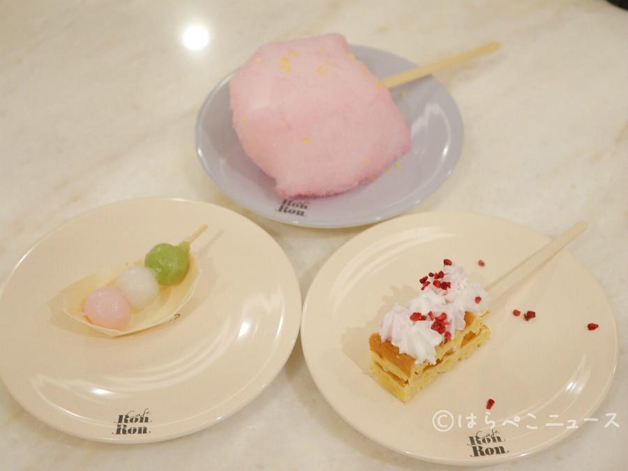 はらぺこニュース|【潜入レポ】1800円で回転スイーツ食べ放題!「Cafe Ron Ron」