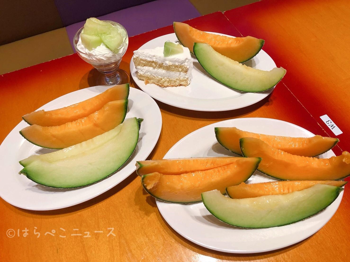 はらぺこニュース|【実食レポ】2500円でメロン食べ放題!「スイーツパラダイス」でメロンパフェやメロンシュークリームも!