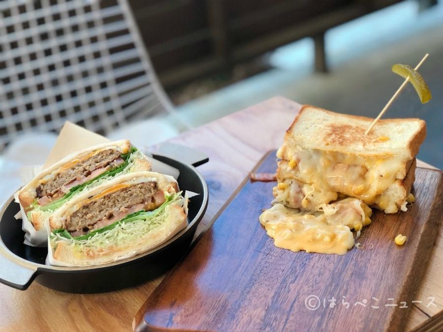 はらぺこニュース|【実食レポ】溢れ出るチーズコーン!原宿「トーストラック(toast luck)」