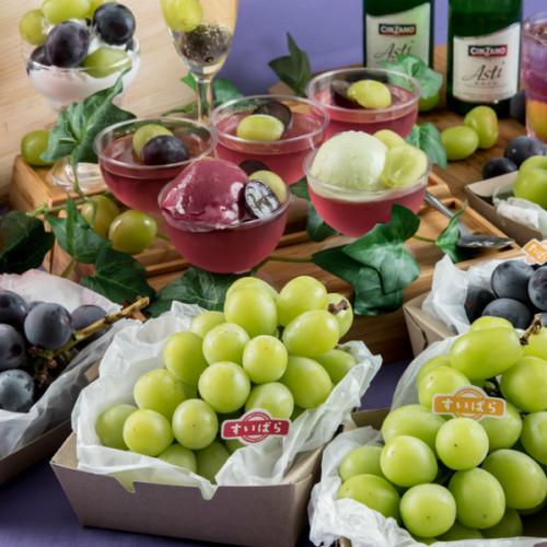 スイパラで「シャインマスカット・巨峰食べ放題」フルーツパラダイス第5弾が9月14日スタート!