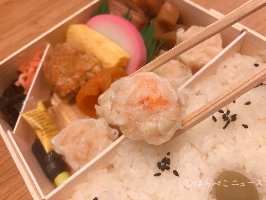 【実食レポ】1週間限定!えびシウマイ弁当「崎陽軒」ピンク色の可愛いシウマイ弁当!