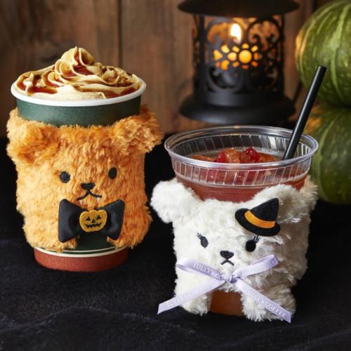 タリーズコーヒーで大人気の「ベアフル®スリーブ」ハロウィンの仮装で登場!カラメルパンプキンラテとセットで!