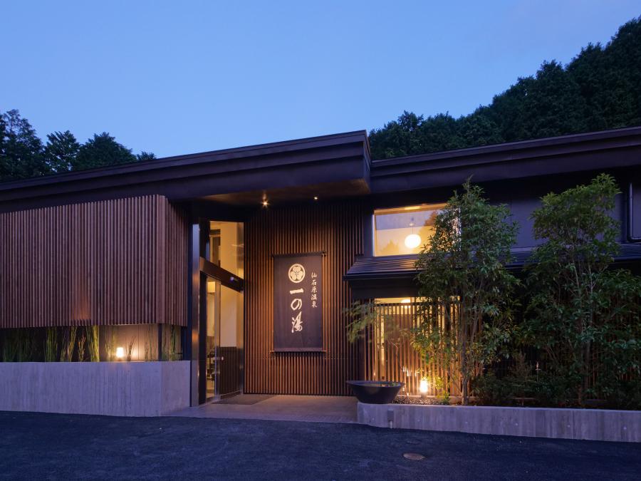 一夜限りの29フェス!吉祥寺の名店「肉山」とのタイアップ宿泊プラン「ススキの原一の湯」