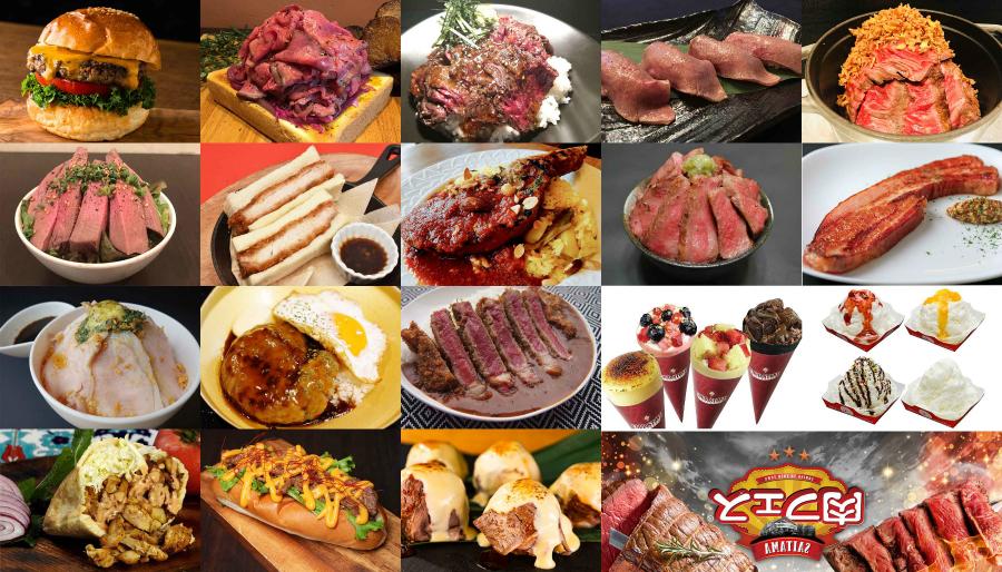 和牛炙り寿司や飲めるハンバーグ丼が登場!「肉フェス さいたま新都心 2018」開催。