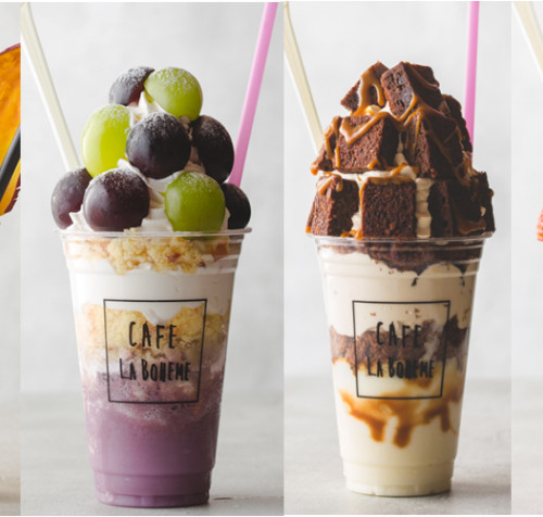 カフェ ラ・ボエムで4種のボンボンパフェ!秋の味覚「紫スウィートポテトとリンゴ」にシャインマスカットも!