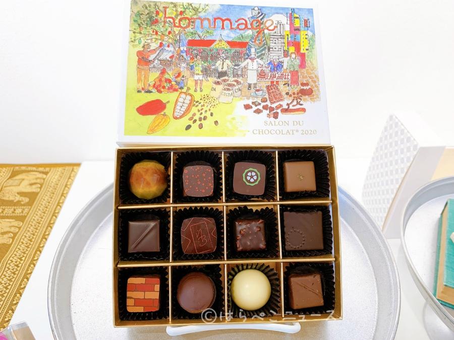 【試食レポ】「サロンデュショコラ2020 まとめ」速報や参加店舗一覧を更新!イートインの楽しみ方も!