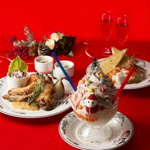 蟹パスタにフローズンホットチョコレート!「Serendipity 3 表参道」のクリスマス限定ペアセット!
