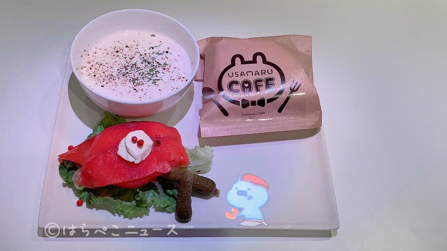 【潜入レポ】料理の周りにアニメーション!うさまるカフェにプロジェクションマッピングメニュー登場!
