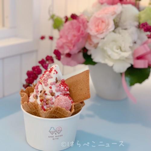 【実食レポ】夢みるくのソフトクリーム「ONE MORE BITE(ワンモアバイト)」飯能 メッツァ に登場!