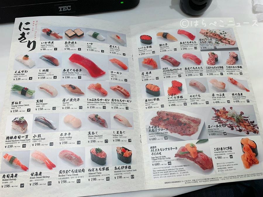 【実食レポ】3480円で寿司食べ放題「板前寿司上野店」佐賀牛A5大とろレアステーキにやま幸まぐろも!