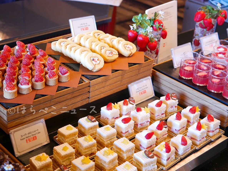 【実食レポ】ホテルニューオータニ東京「サンドウィッチ&スイーツビュッフェ ストロベリー~あまおう」