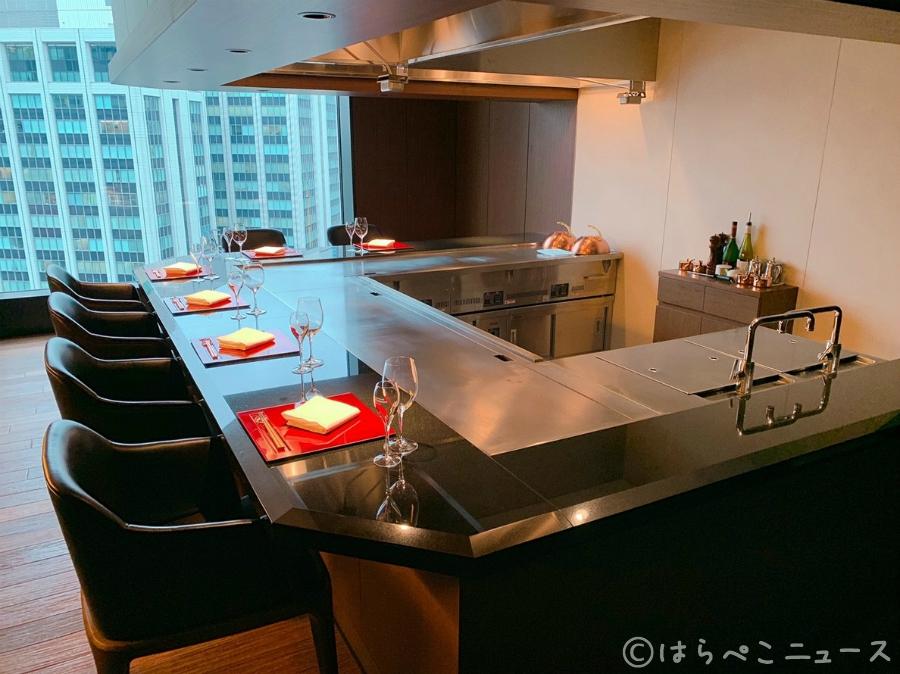 【試食レポ】ザ・ゲートホテル東京のグルメ・レストラン体験記!絶品カレーを銀座・有楽町で!
