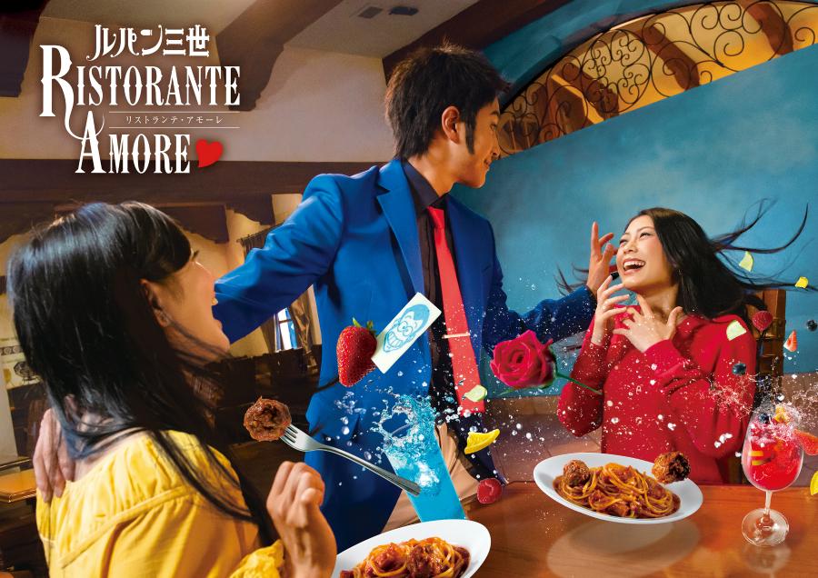 【ルパン三世リストランテ・アモーレ】USJでルパンに会えるレストラン!名物「ミートボールスパゲティ」も!