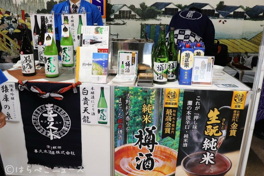 【潜入レポ】当地おでんで燗酒~両国駅で飲みましょう!まぼろしのホームにこたつとおでんが登場!