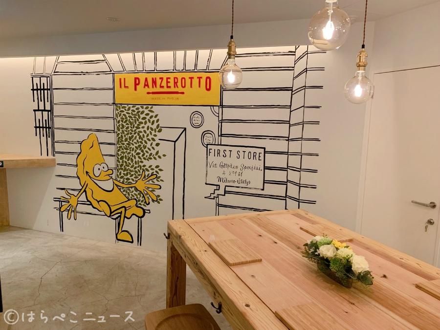 【潜入レポ】揚げピザ専門店「イル パンツェロット 代官山店 (IL PANZEROTTO)」溢れ出すモッツァレラチーズ!