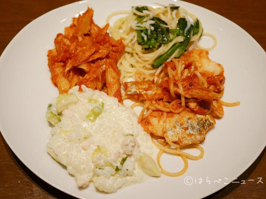 【潜入レポ】ランチ+500円でいちごブッフェ!「The kitchen Salvatore Cuomo GINZA」苺食べ放題も!
