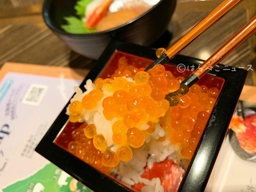 【潜入レポ】横浜ベイシェラトン「コンパス」で北海道フェア!いくら丼や蟹食べ放題がブッフェに登場!