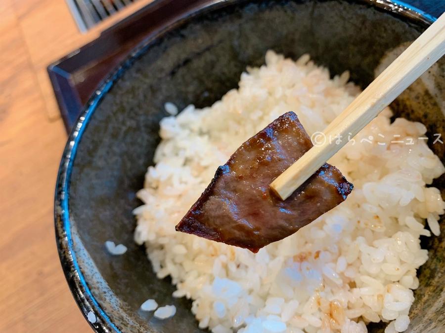 【実食レポ】和牛職人 赤坂本店で黒毛和牛焼肉食べ放題!29分間で1500円〜!キムチもおかわり自由!