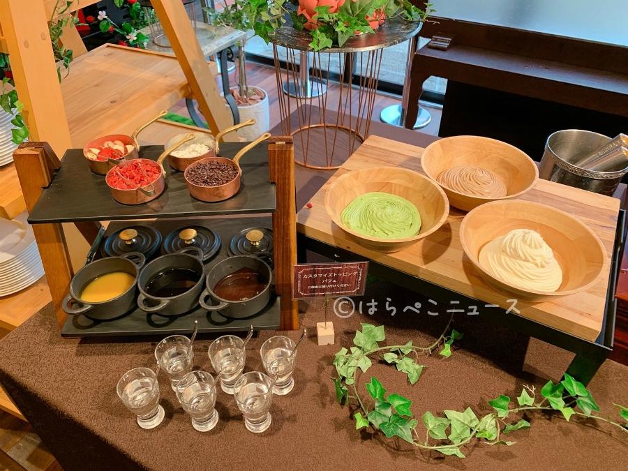 【潜入レポ】太閤園で初のいちごビュッフェ!利きいちごやいちごぜんざいを堪能!スモアバーやパフェ作りも!