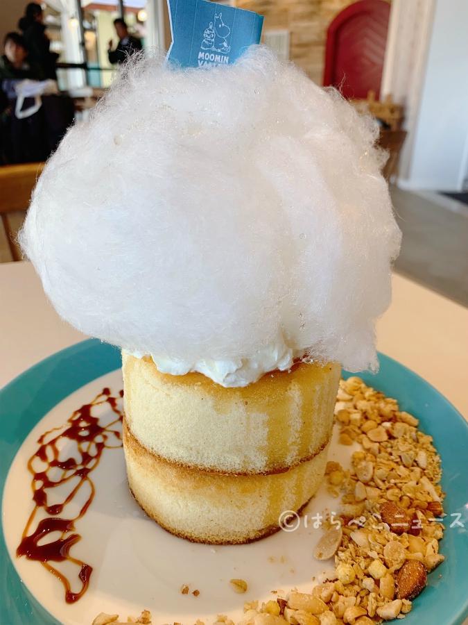 【潜入レポ】MOOMIN VALLEY PARKのパンケーキレストラン「Lettura(レットゥラ)」で雲のコットンキャンディー!