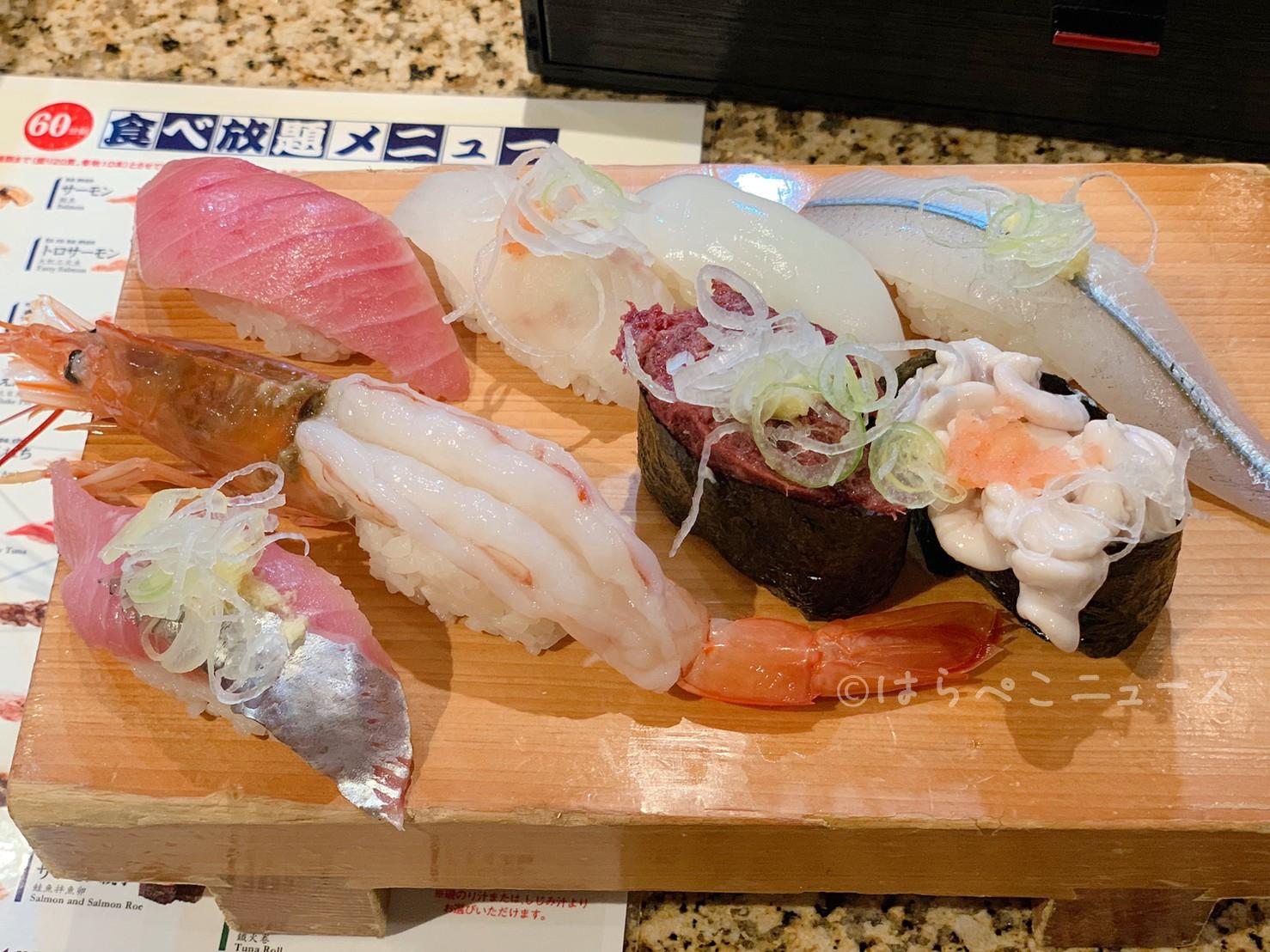 みなとみらい 寿司 食べ放題