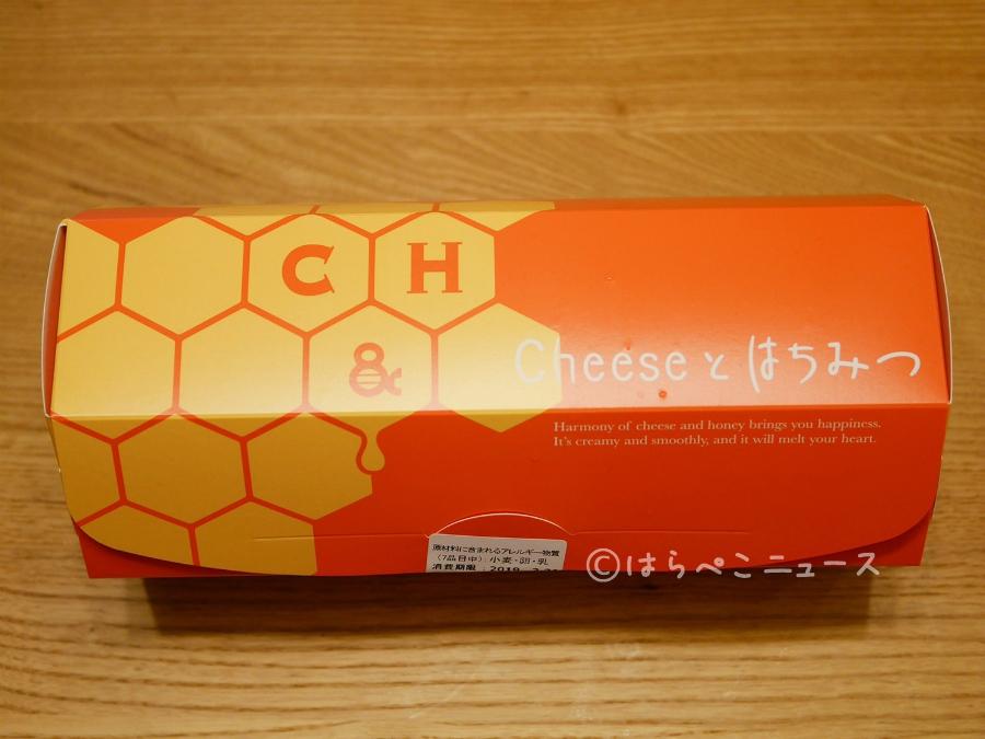 【実食レポ】「Cheeseとはちみつ」エソラ池袋にチーズとはちみつスイーツ専門店がニューオープン!