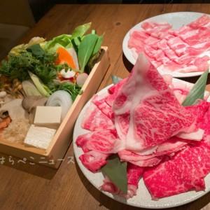 【銀座 しゃぶ輝】しゃぶしゃぶ食べ放題!神戸牛・松坂牛・近江牛を食べ比べ!