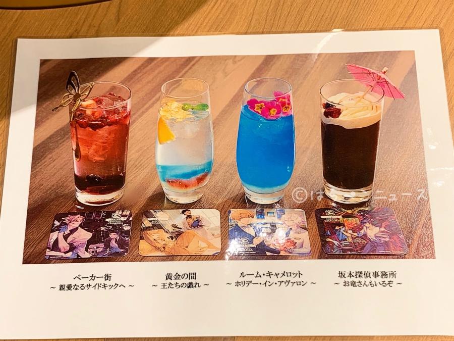 池袋【IKEPRI 25】に「Fate/Grand Order」のコンセプトフロア誕生!オリジナルドリンクは宿泊者限定!