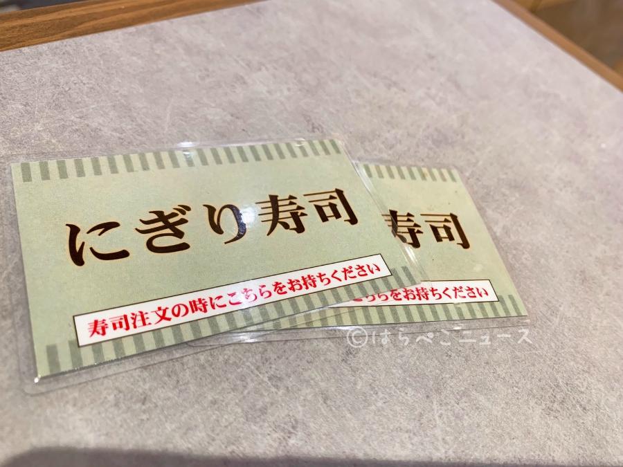 くし葉 横浜ワールドポーターズ 串揚げ 食べ放題