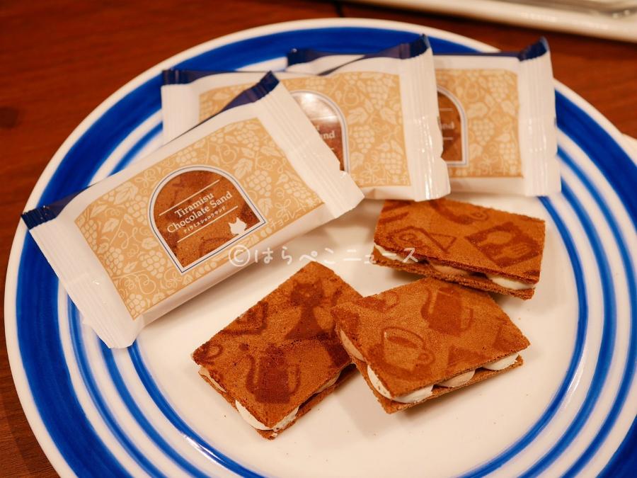 喫茶店に恋して 銀座ぶどうの木 Hanako グランスタ ティラミスショコラサンド