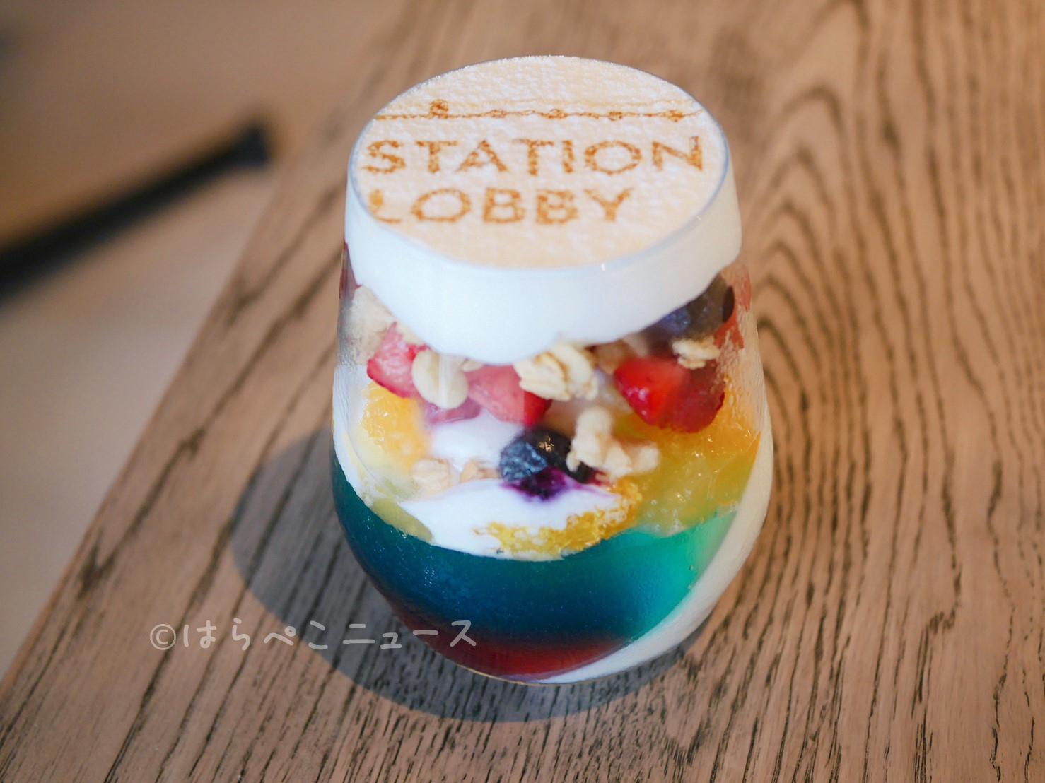 PLAYatreTSUCHIURA STATION LOBBY プレイアトレ ステーションロビー 土浦 ナナイロパフェ