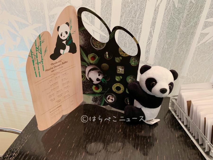 ANAインターコンチネンタルホテル東京 シャンパンバー 抹茶スイーツブッフェ パンダ デザートビュッフェ