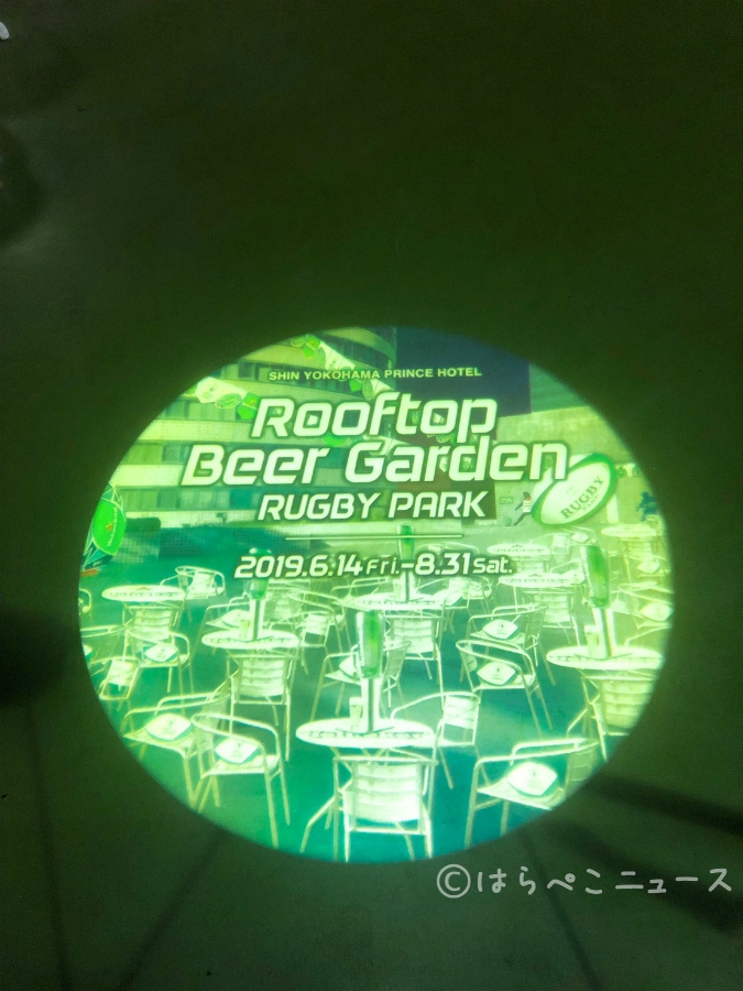【試食レポ】ラグビーがテーマのビアガーデン「新横浜プリンスホテル」