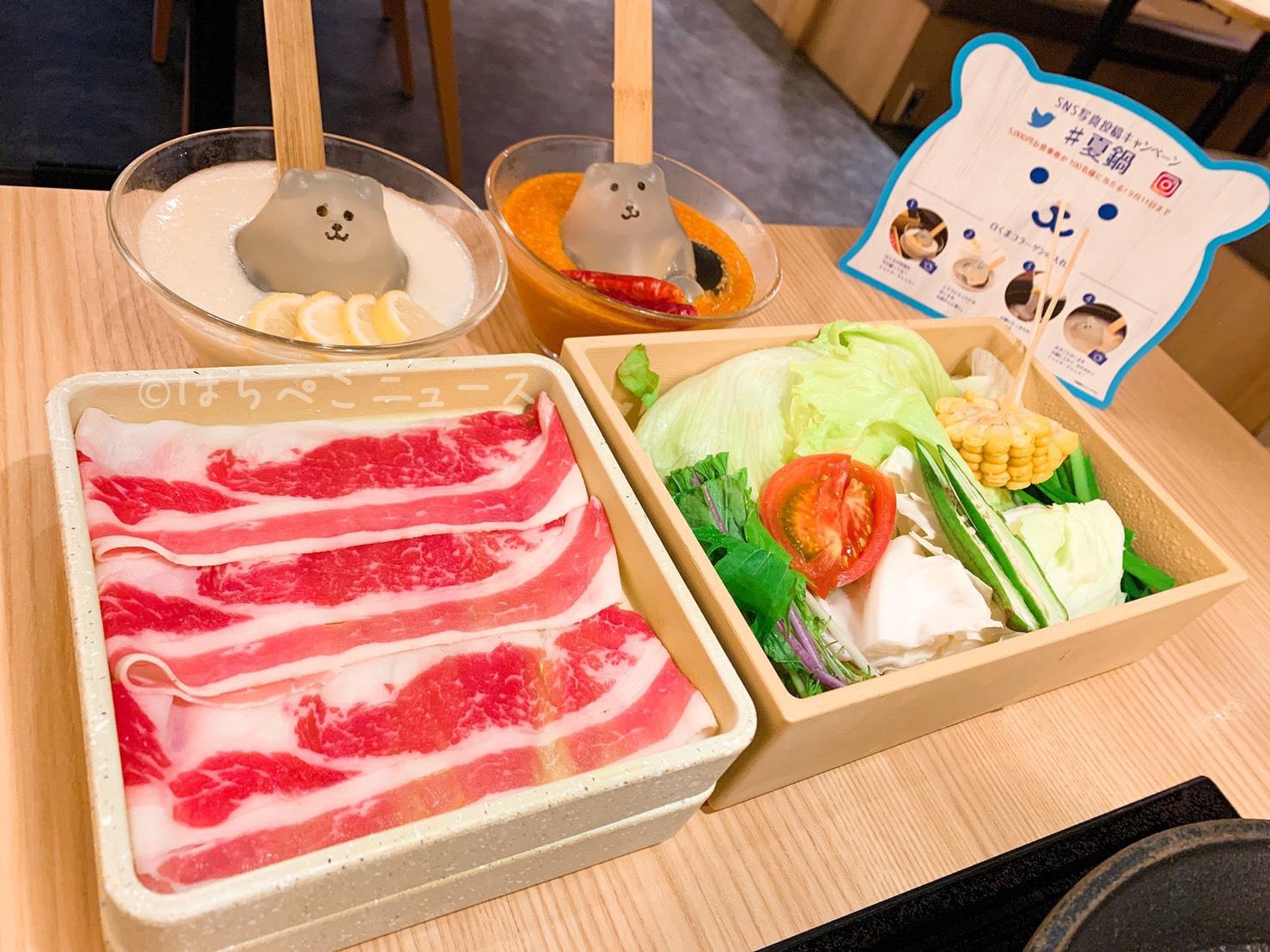 【実食レポ】しゃぶしゃぶ温野菜で白くまコラーゲン!「3色とろろのふわとろ夏鍋」食べ放題!