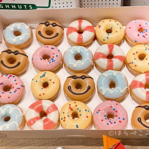【試食レポ】クリスピー・クリーム・ドーナツでバカンス!浮き輪モチーフにアメリカ西海岸イメージのドーナツ!