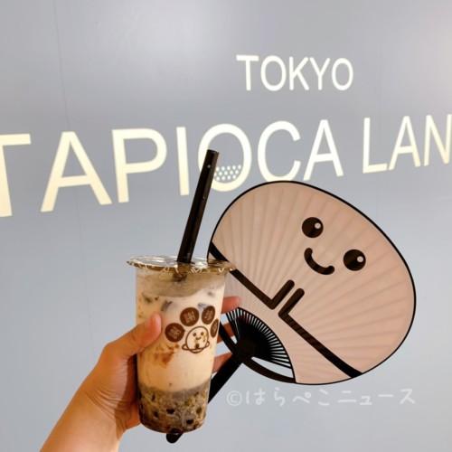 【実食レポ】「東京タピオカランド」全店舗メニューまとめ!タピオカミステリーにも挑戦!
