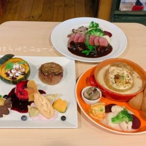 【実食レポ】「おふろcafe utatane」のハロウィンメニュー!丸ごとかぼちゃのプリンに北欧料理も!