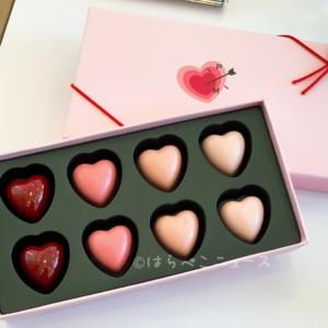 【試食レポ】ピエールマルコリーニ「バレンタインデー&ホワイトデー2020」ハートの新作ショコラがズラリ!