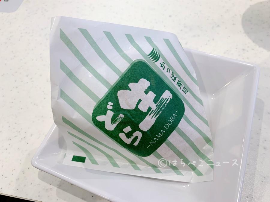 【試食レポ】かっぱ寿司「ごちCAFE」で秋の彩り和風パフェや醤油キャラメルアイス!秋のごちそう和スイーツ!
