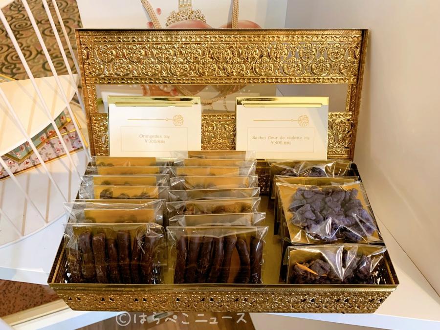 【実食レポ】マダムドリュック(Madame Delluc)ニューオータニ店限定のトリュフチョコレートにタブレット!