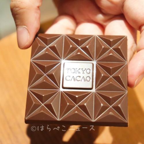 【試食レポ】「TOKYO CACAO」渋谷ヒカリエ ShinQsで販売!東京産カカオのチョコレート!