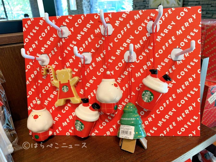 【実食レポ】スタバ「メリーストロベリーケーキフラペチーノ」クリスマスケーキのようなスポンジケーキ入り!
